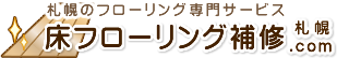 札幌フローリングリフォーム.com